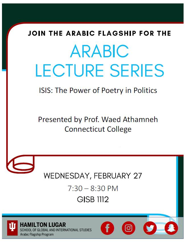 Lecture series flyer